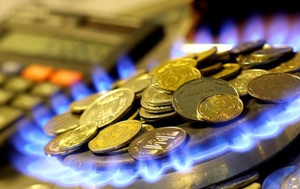 Киевлянам сообщили тариф на газ за февраль 2019