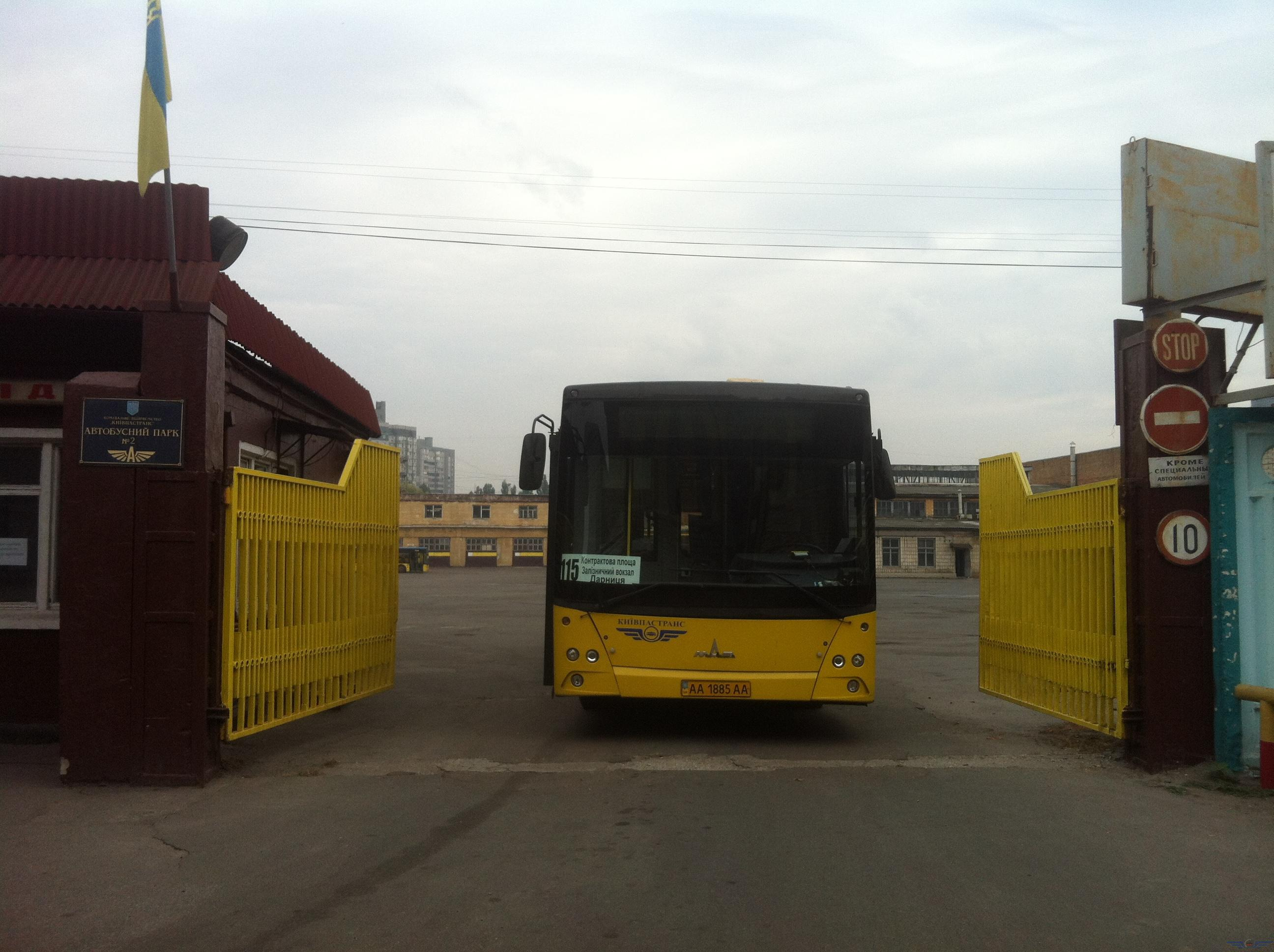 В Киеве планируют обновить транспортный парк на 44 млн евро