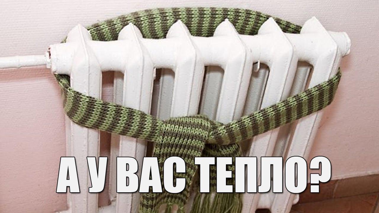 В КГГА сообщили, когда киевляне перестанут платить за отопление
