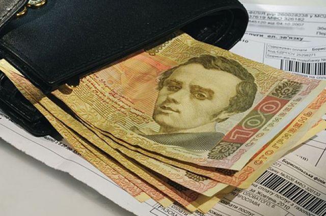 Киевляне стали получать субсидии наличными средствами