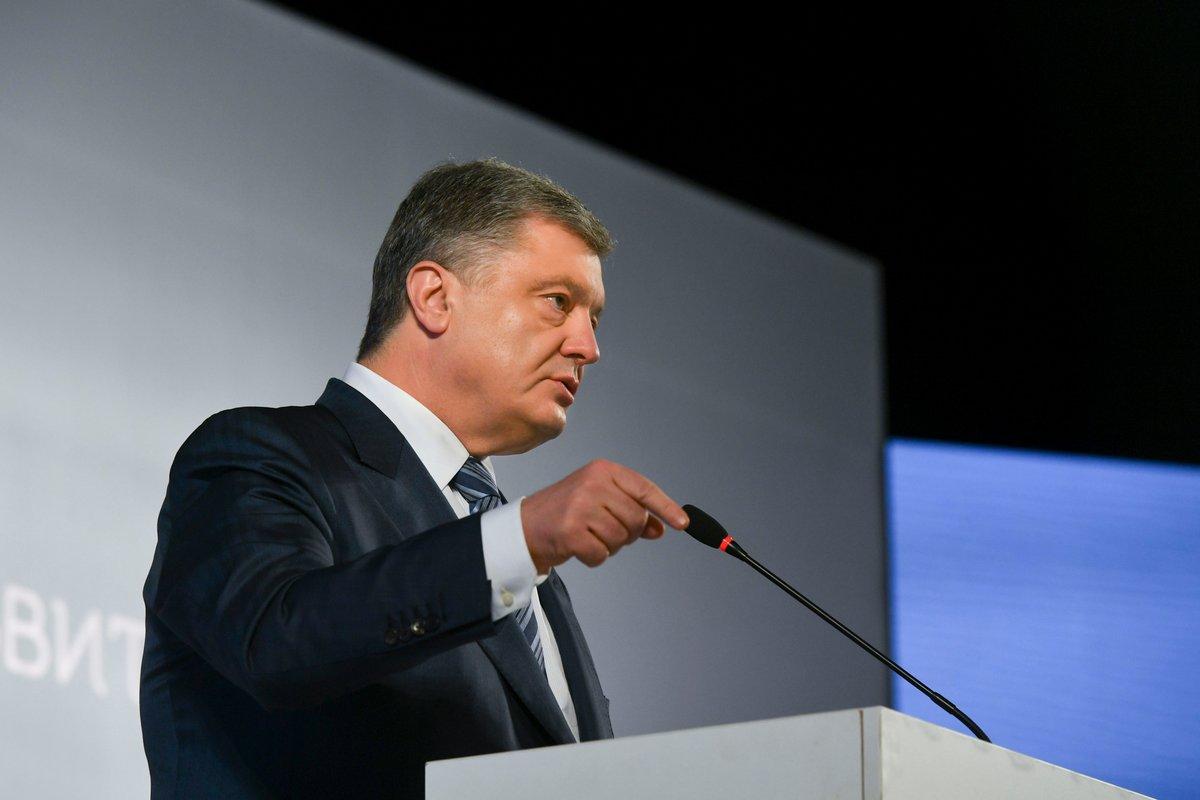 Газовыми поставками из ЕС Порошенко лишил Кремль возможности влиять на дела Украины, - активисты