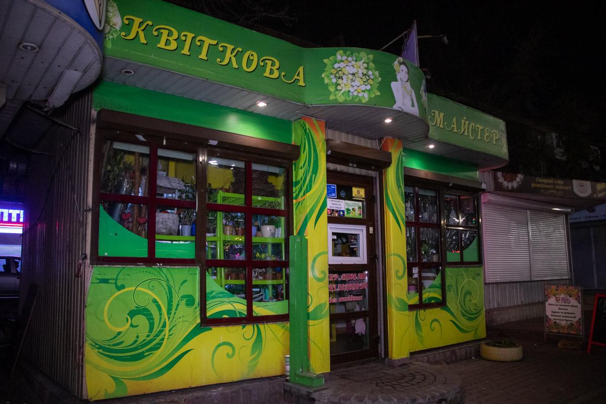 В Киеве продавец цветов совершил самоубийство на рабочем месте