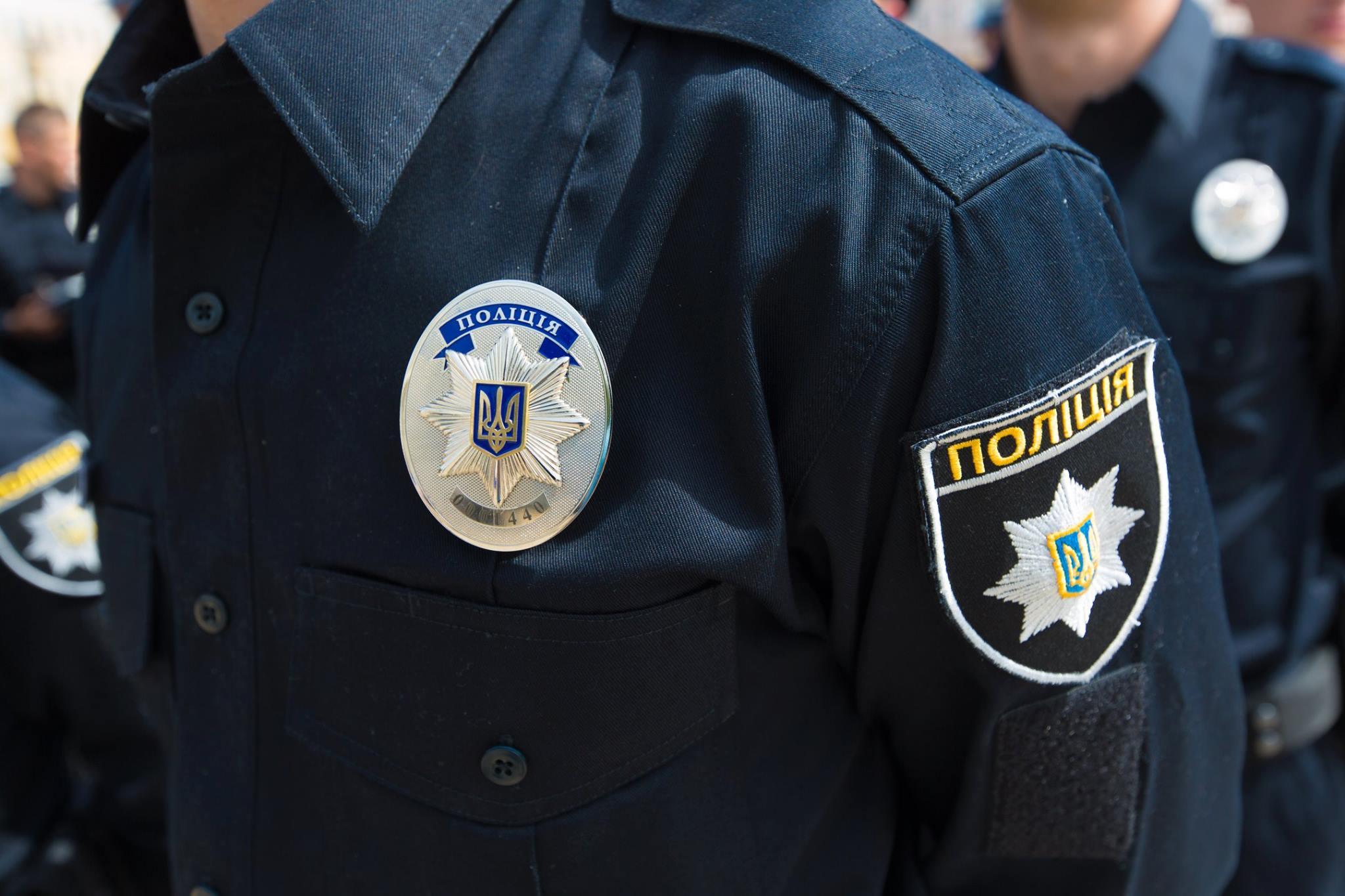 Возле Киева гражданин России избил полицейского