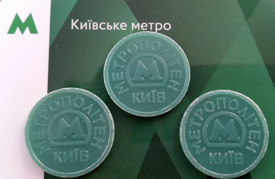 В метро Киева назвали дату, когда исчезнут жетоны