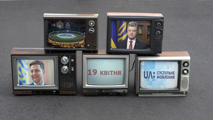 Для дебатов между кандидатами могут организовать телемост