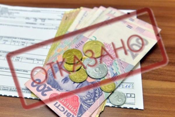 Киевлян-должников за коммуналку с мая будут лишать субсидии