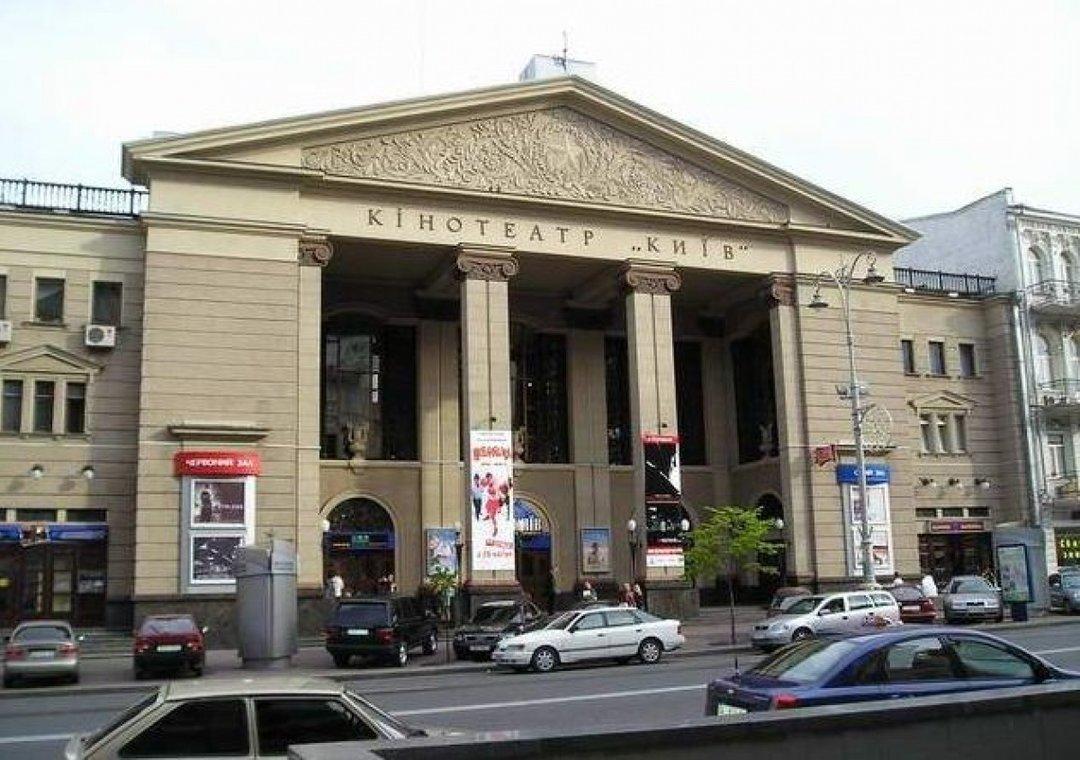 """У кинотеатра """"Киев"""" на 10 лет появился новый """"владелец"""""""