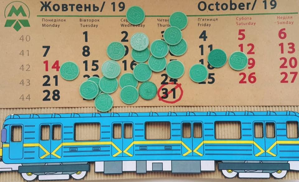 У Кличко напомнили киевлянам, как сэкономить на проезде в метро