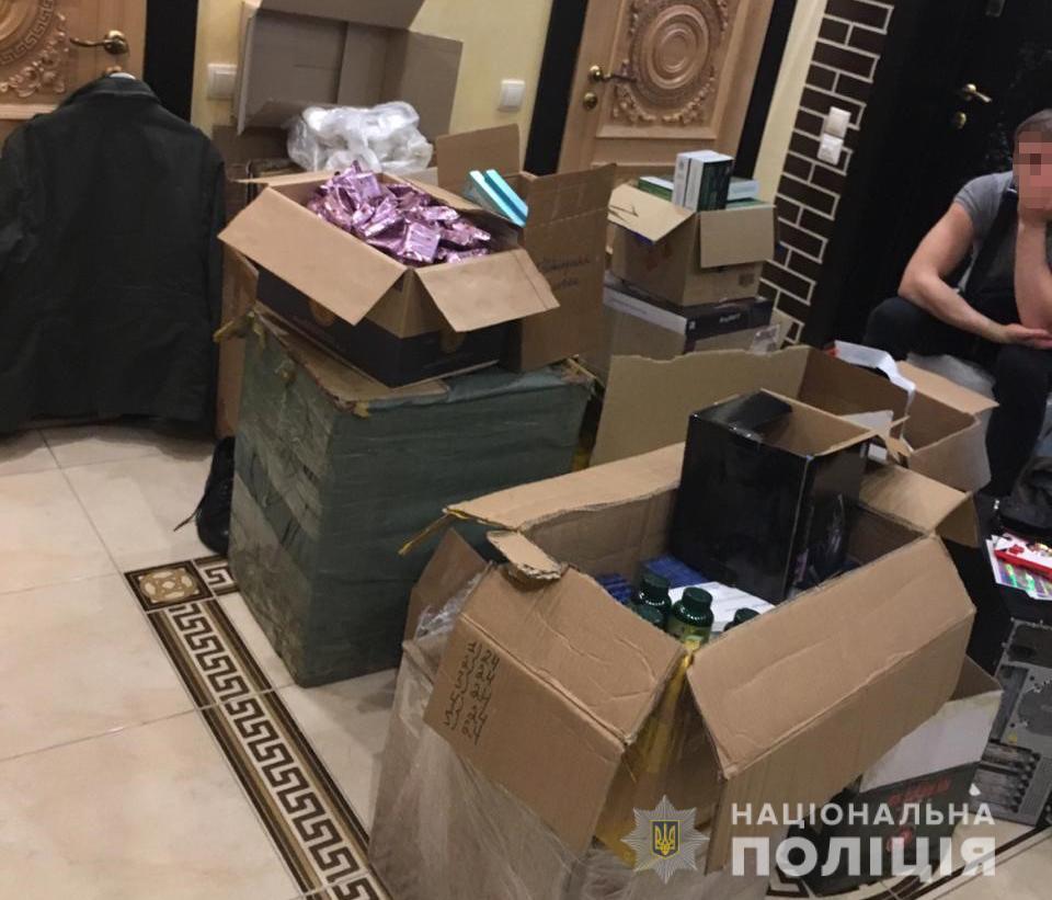 """Киевлян убивали психотропными таблетками для """"похудания"""""""
