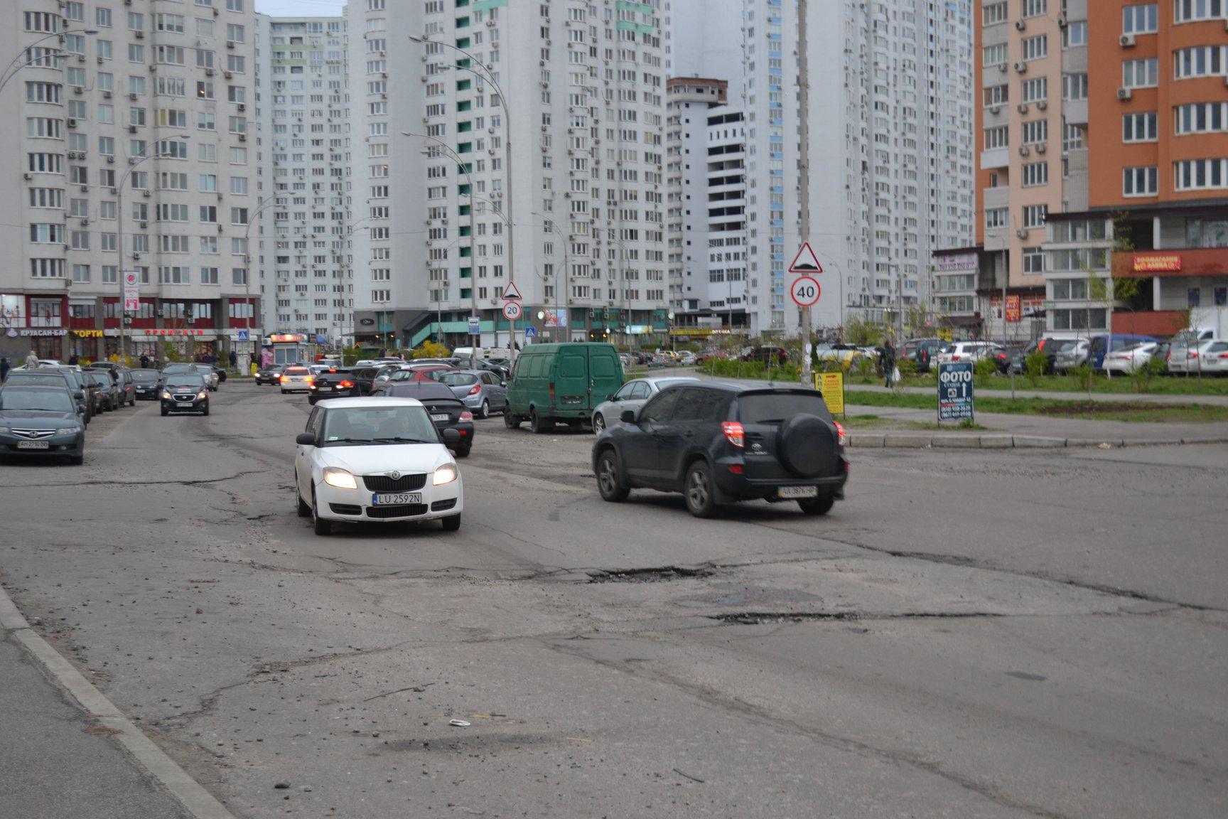 Киевлянам намекнули, что некоторые улицы необходимо ремонтировать самостоятельно