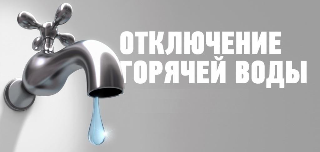 Кличко обещает, что горячую воду в Киеве не будут отключать как в 2018 году