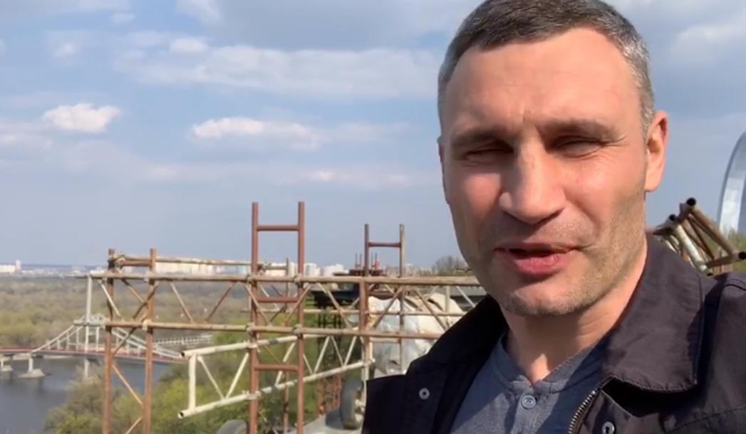 На День Киева Кличко откроет новый пешеходный мост