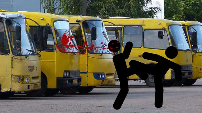 В Киеве подрались водители маршруток. Один погиб