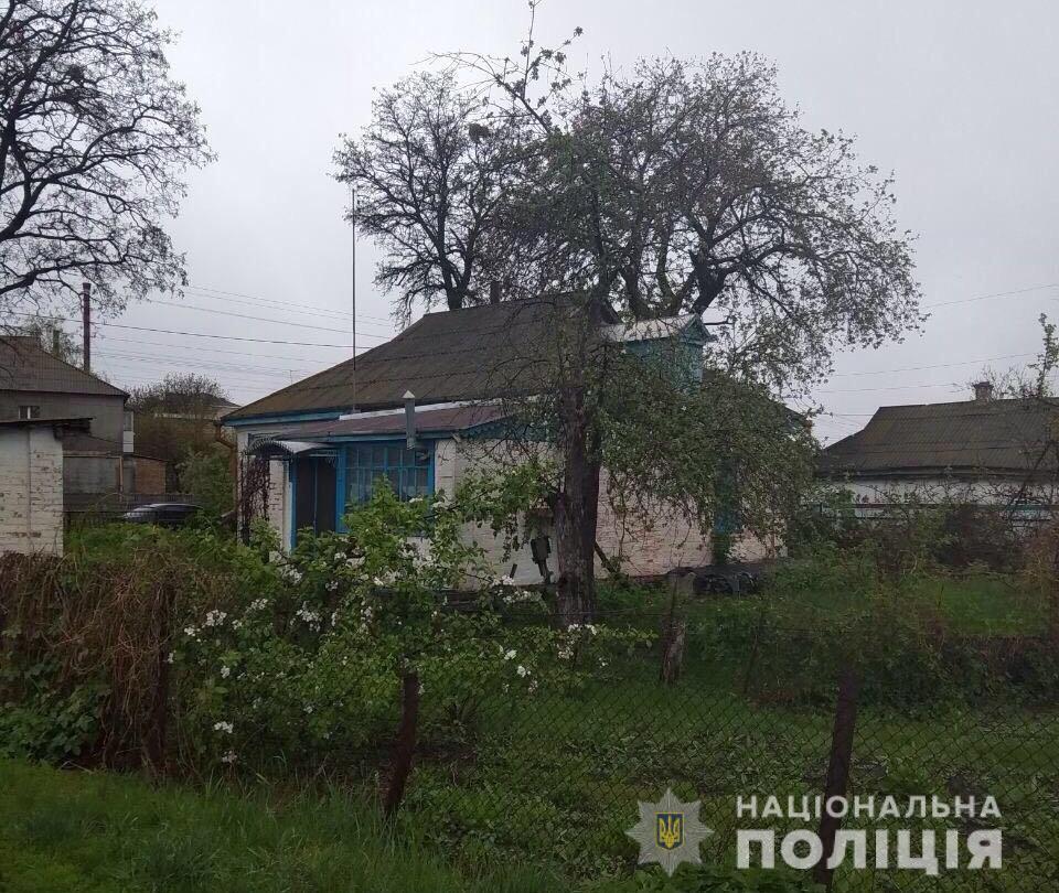 На Киевщине молодой парень ограбил женщину, прикованную к постели