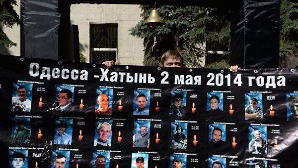 Трагедия в Одессе 2 мая – это вина нынешней власти, а она сама себя судить не станет - В.Рабинович