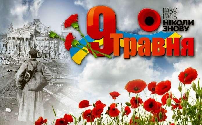 Ніхто не завадить українцям святкувати День Перемоги - В.Рабинович