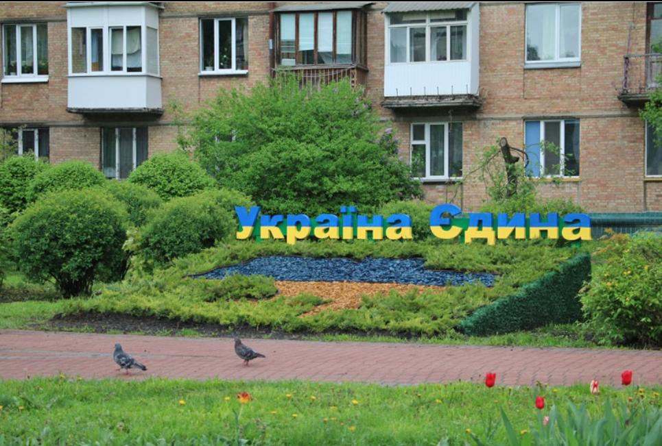 На Соломенке появилась цветочная патриотическая карта единой Украины