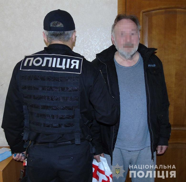 Киевлянин поставил на уши экстренные службы, заявив, что взорвет жилой дом