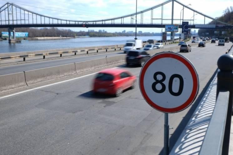 В Киеве могут расширить список улиц, где можно ездить со скоростью 80 км/ч