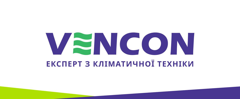 Критерии выбора кондиционера - советы от Vencon.ua