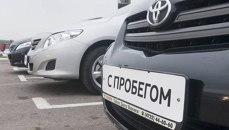 Как осматривать автомобиль при покупке на вторичном рынке