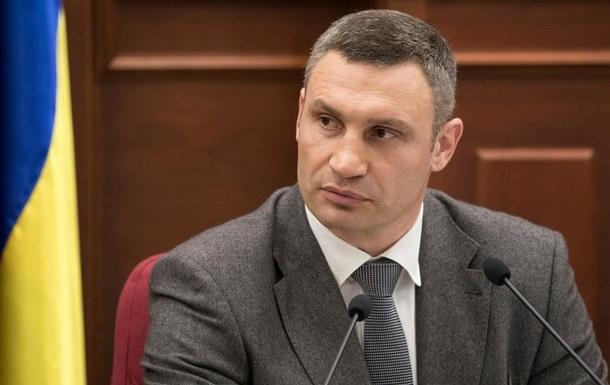 Мэр Киева призвал прекратить избирательный психоз