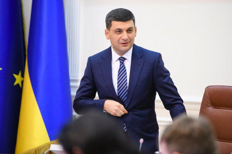 Гройсман идёт на выборы. Почему его политсила может стать фаворитом киевлян?