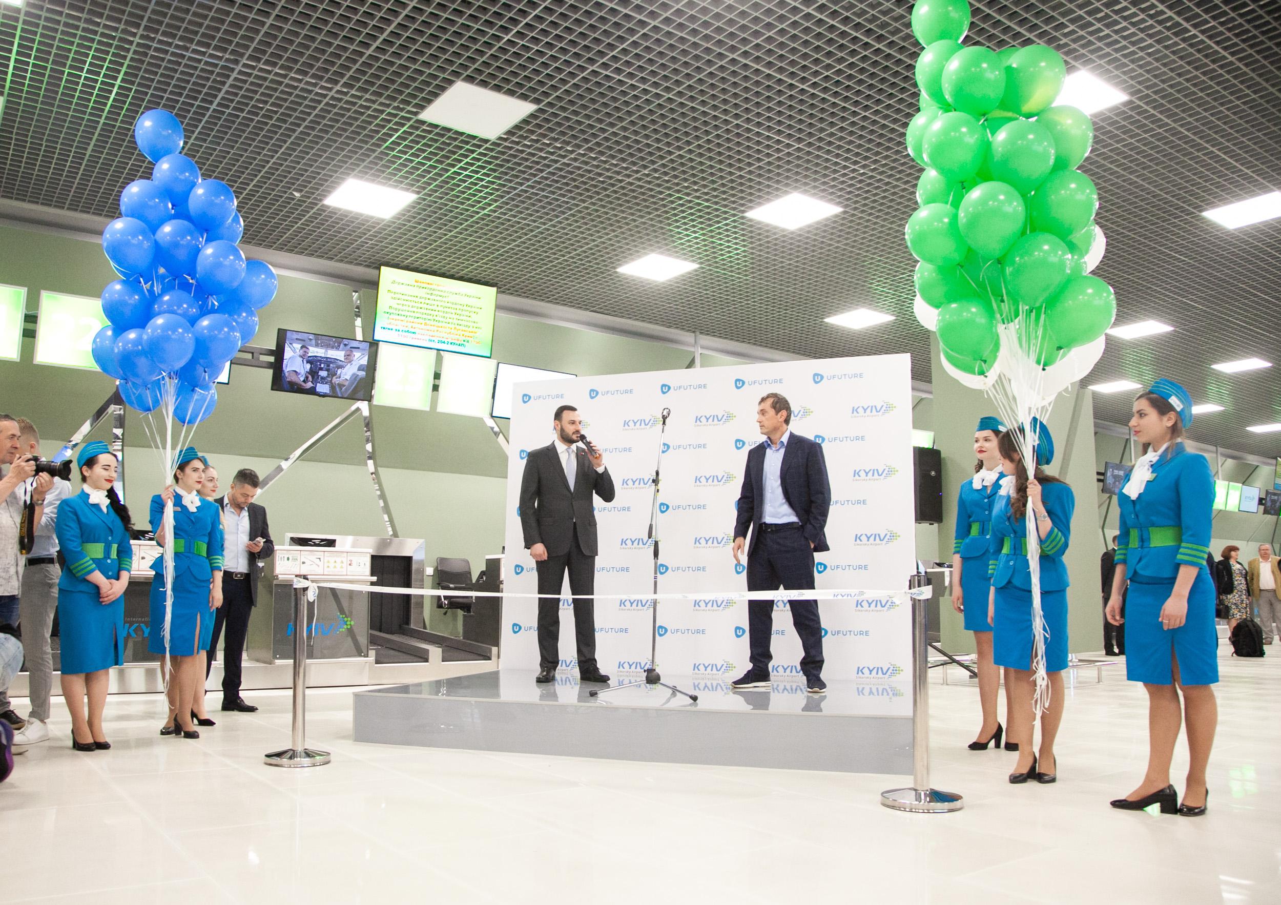 """В аэропорту """"Киев"""" открылся новый терминал"""