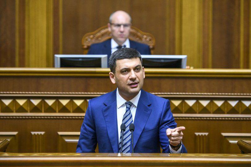 «Украинская стратегия»: Гройсман придумал, как «перезагрузить» парламент