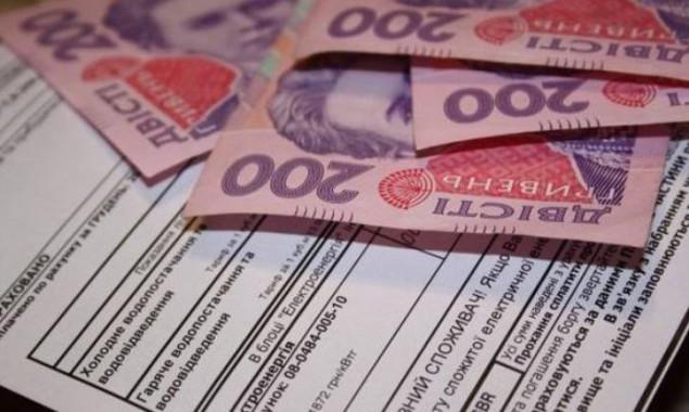 Киевляне по-другому будут платить за коммунальные услуги