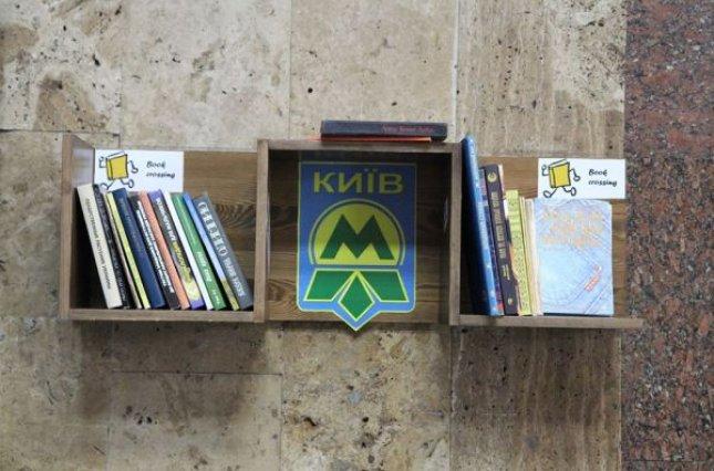 Главный бухгалтер киевского метро нанес многомиллионный ущерб предприятию