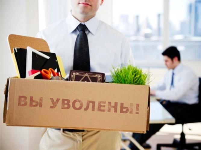 Зеленский уволил глав столичных районных госадминистраций