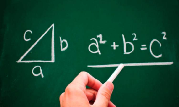 Как выбрать репетитора по математике?