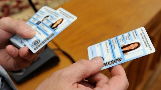 У киевских школьников будут электронные ученические билеты