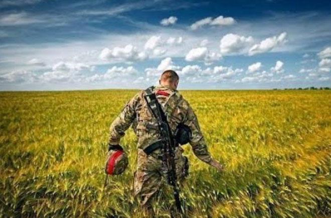 Киевлян - участников АТО обеспечат жильем