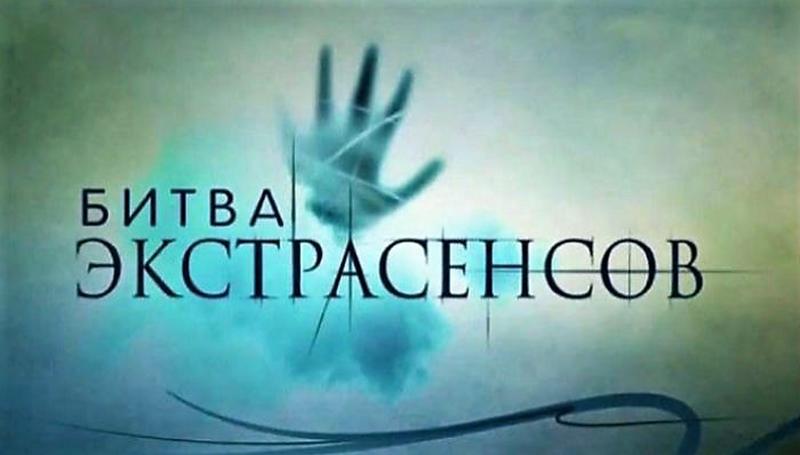 В Киеве задержан убийца участницы известного телепроекта