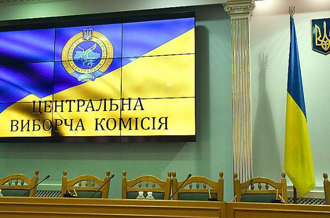 Стало известно, за кого проголосовали киевляне на выборах в парламент