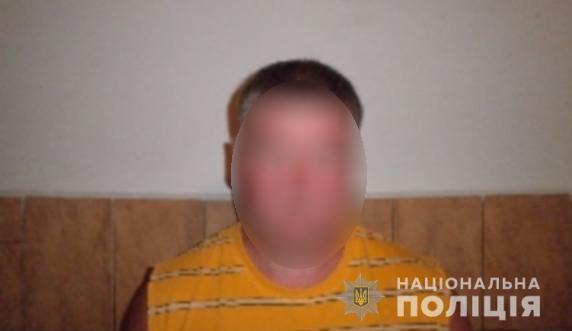 На Киевщине мужчина изнасиловал свою маленькую родственницу