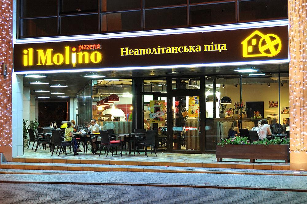 В известной пиццерии в Киеве нашли множественные нарушения