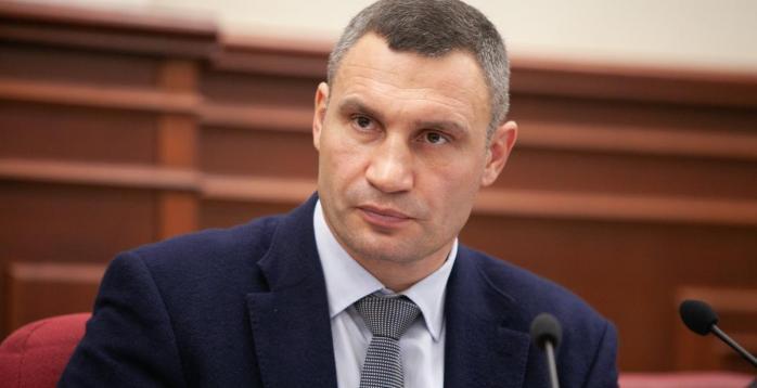 Кличко попросил Зеленского не забирать у Киева деньги