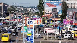 Кличко рассказал, что происходит с рекламой в Киеве