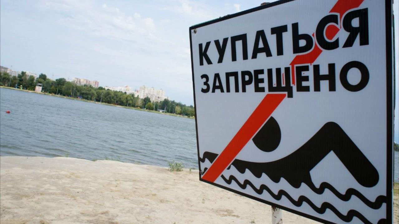 Жителям Киева не рекомендуют купаться на пляжах