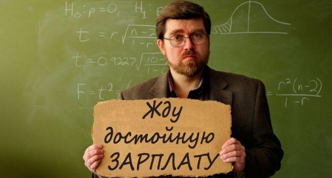 Кличко решил с 1 сентября повысить зарплату учителям