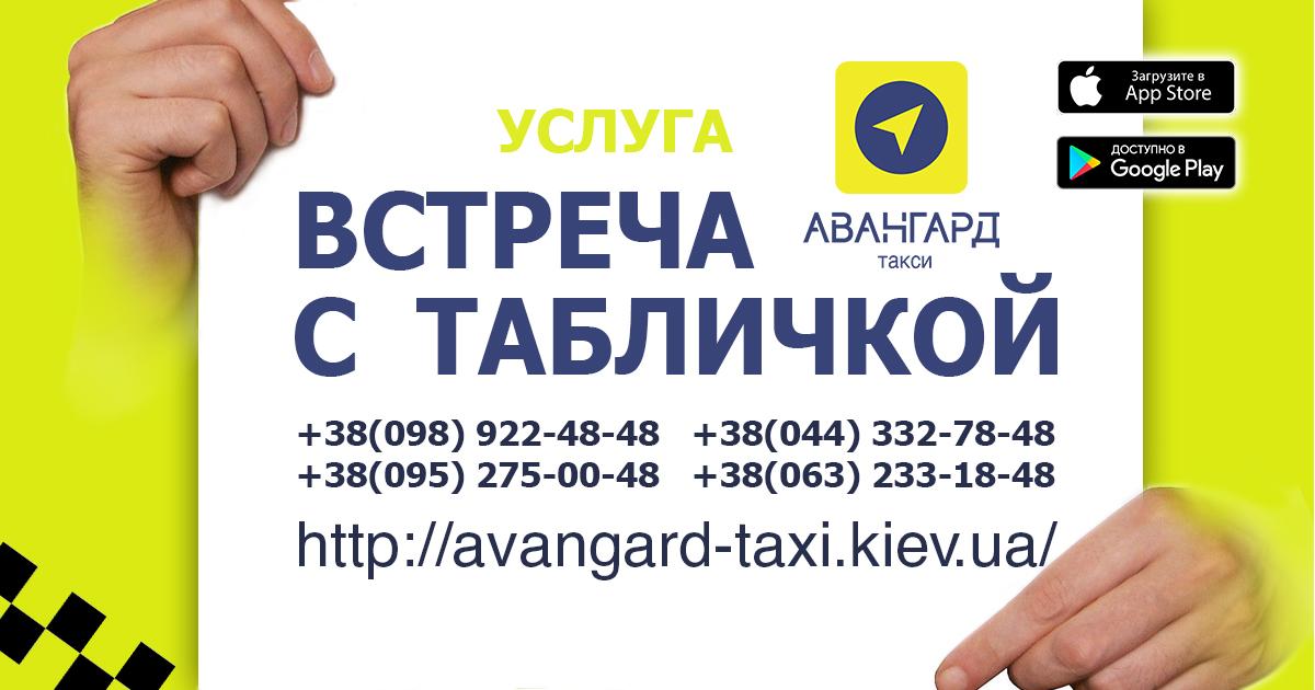 Как устроиться на работу таксистом. Какие основные требования?