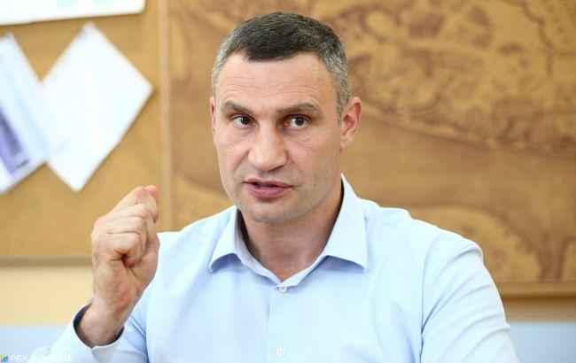 Дуализм власти в Киеве может заблокировать развитие города