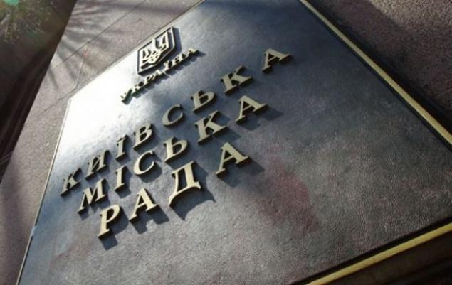 Кличко пожаловался на дестабилизацию работы Киевсовета