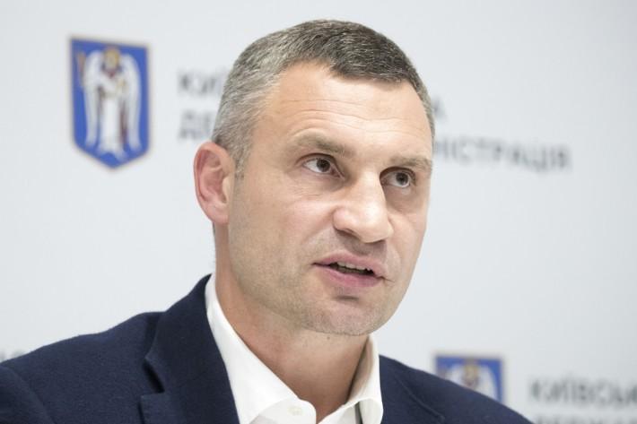 Кличко заявил, что будет участвовать в выборах мэра Киева