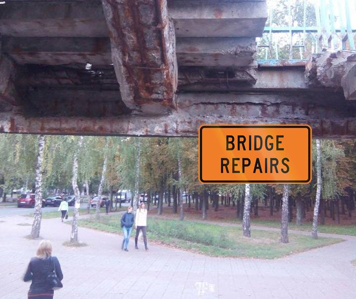 В Киеве на ремонт закрыли еще один мост