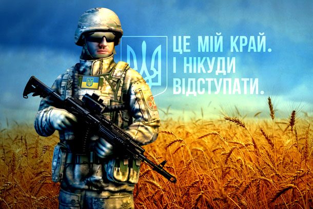 Киевляне уклоняются от военной службы