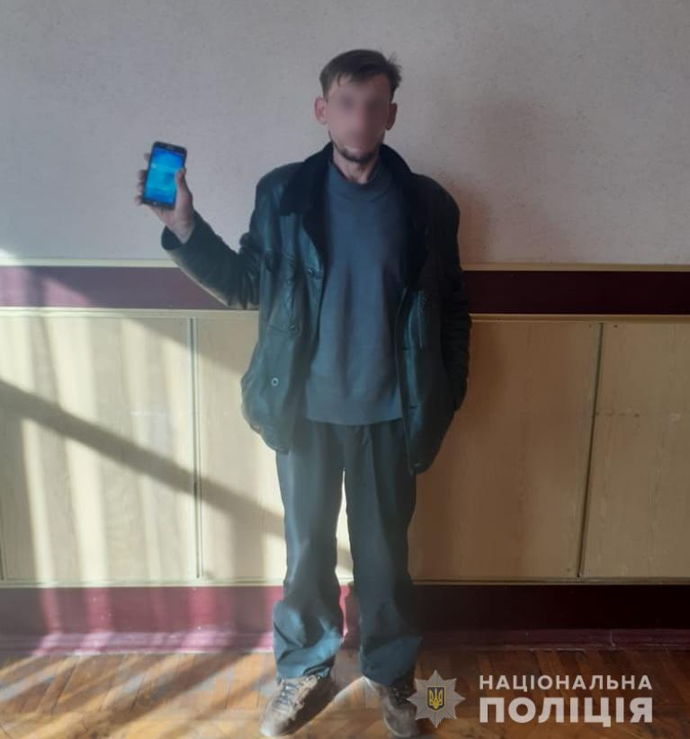 """На Киевщине задержан """"телефонный террорист"""""""
